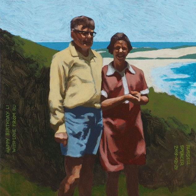 Mum and Dad by artist Russell Spencer